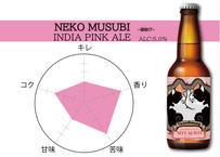 単品【4本セット】NekoMusubi~猫結び~