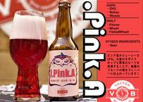 単品【4本セット】I.Pink.A~インディア・ピンク・エール~