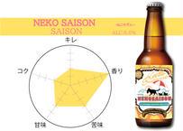 単品【6本セット】NekoSaison~ねこせぞん~