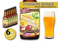 単品【6本セット】PassionShakeIPA~パッションシェイクIPA~