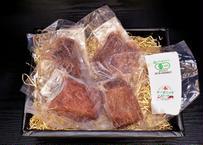釧路生まれ、釧路育ちのオーガニック ローストビーフ 150g 4個入り
