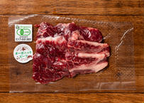 釧路生まれ、釧路育ちのオーガニックビーフ 焼肉用 150g