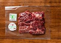 釧路生まれ、釧路育ちのオーガニックビーフ 上焼肉用 150g