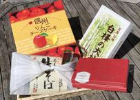 【#おうちでながの】信州のお土産 菓子、そば詰め合わせ 5,000円分【送料無料】