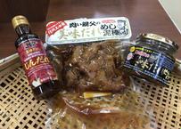 【ご当地】特製にんにく醤油ダレ おためしセット