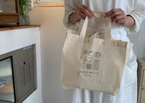 ecobag(マチ広型)
