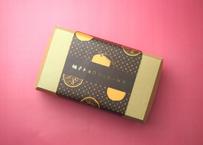 柚子チョコシュトーレン