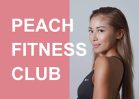 【女性限定】PEACH FITNESS CLUB