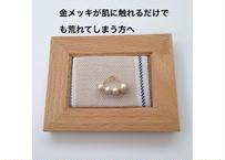 バックキャッチ金具変更(金メッキ→14kgf変更)