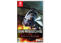#009 Air Missions: HIND - Switch