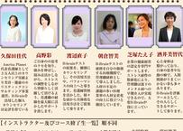 B-Brain看護師インストラクター個別カウンセリングサービス(20分+ID付き)~)