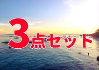トレードマニュアル+649CLUB+資産サイト作成マニュアルの3つセット