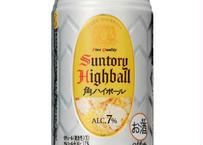 角ハイボール缶(350ml)