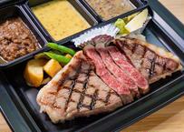 仙台牛イチボのグリルステーキ