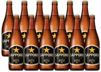 サッポロ黒ラベル瓶(334ml)