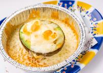 アボカドのクリームチーズグラタン