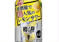 フレンチ居酒屋で超人気のレモンサワー缶(350ml)