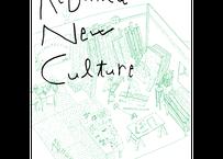 """リビセンコンセプトブック """"ReBuild New Culture"""""""