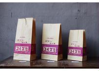★【古道具】コイズミパンの紙袋 Sサイズ 1000枚入り(デットストック品)