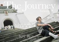 写真集『The Journey -Taiwan-』(限定版1 / 特典DVD+アザーカットブロマイド付)