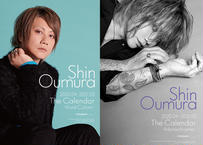 Shin Oumura The Carender2020【A4縦サイズ】