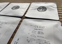 朝茶ライブお裾分けセットvol.1