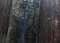 【好信楽 祿 別注】  Skyiron製 真鍮槌目茶舞台−Chabutai– 313zero