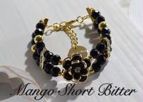 Mango Short Bitter(マンゴーショートビター)