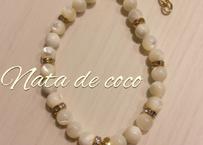 Nata de coco(ナタデココ)