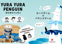 """Yura Yura Penguin""  Deluxe  / ゆらゆらペンギン デラックス"