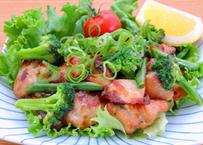 【グリルカットチキン】業務用 冷凍食品