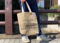 [Tote Bag] ABE DRIP COFFEEオリジナル麻袋トートバッグ