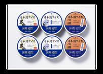 SAKEICE Shichida Special Box