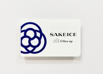 """店舗で使える!""""SAKEICE 1サイズアップ券"""""""