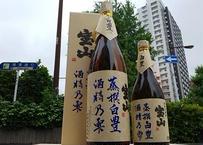 宝山蒸撰白豊酒精乃雫 720ml