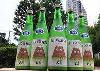天青 愛山活性酒純米吟醸 720ml