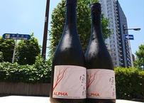 風の森 ALPHA type1 無濾過無加水生酒 720ml