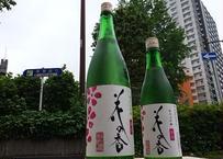 花の香 桜花 純米大吟醸 720ml
