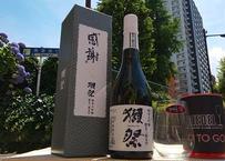 獺祭磨き三割九分純米大吟醸 感謝カートン&大吟醸グラスセット