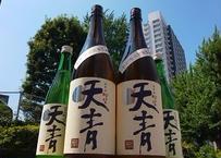 天青吟望秋おりがらみ純米原酒 720ml