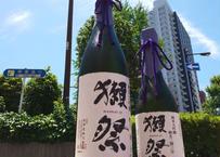 獺祭 磨き二割三分純米大吟醸 720ml
