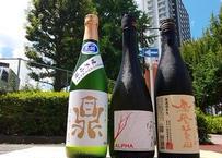日本酒初心者にオススメ3本セット 720ml