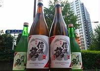 信濃鶴60田皐(でんこう)無濾過生原酒 720ml