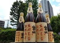 宝山蒸撰玉茜酒精乃雫 720ml