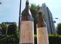 寫楽純米酒 1800ml