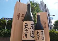 雨過天青 純米大吟醸 1800ml
