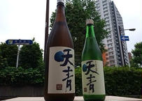 天青 風露 特別本醸造 720ml