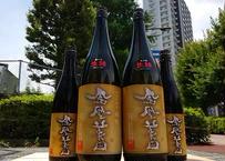 鳳凰美田 大地純米吟醸 瓶燗火入れ 1800ml