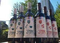 【予約受注】アルガーノ甲州 ヌーヴォ2021 白ワイン 750ml