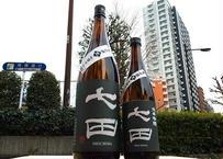 七田純米吟醸 無濾過生原酒 1800ml